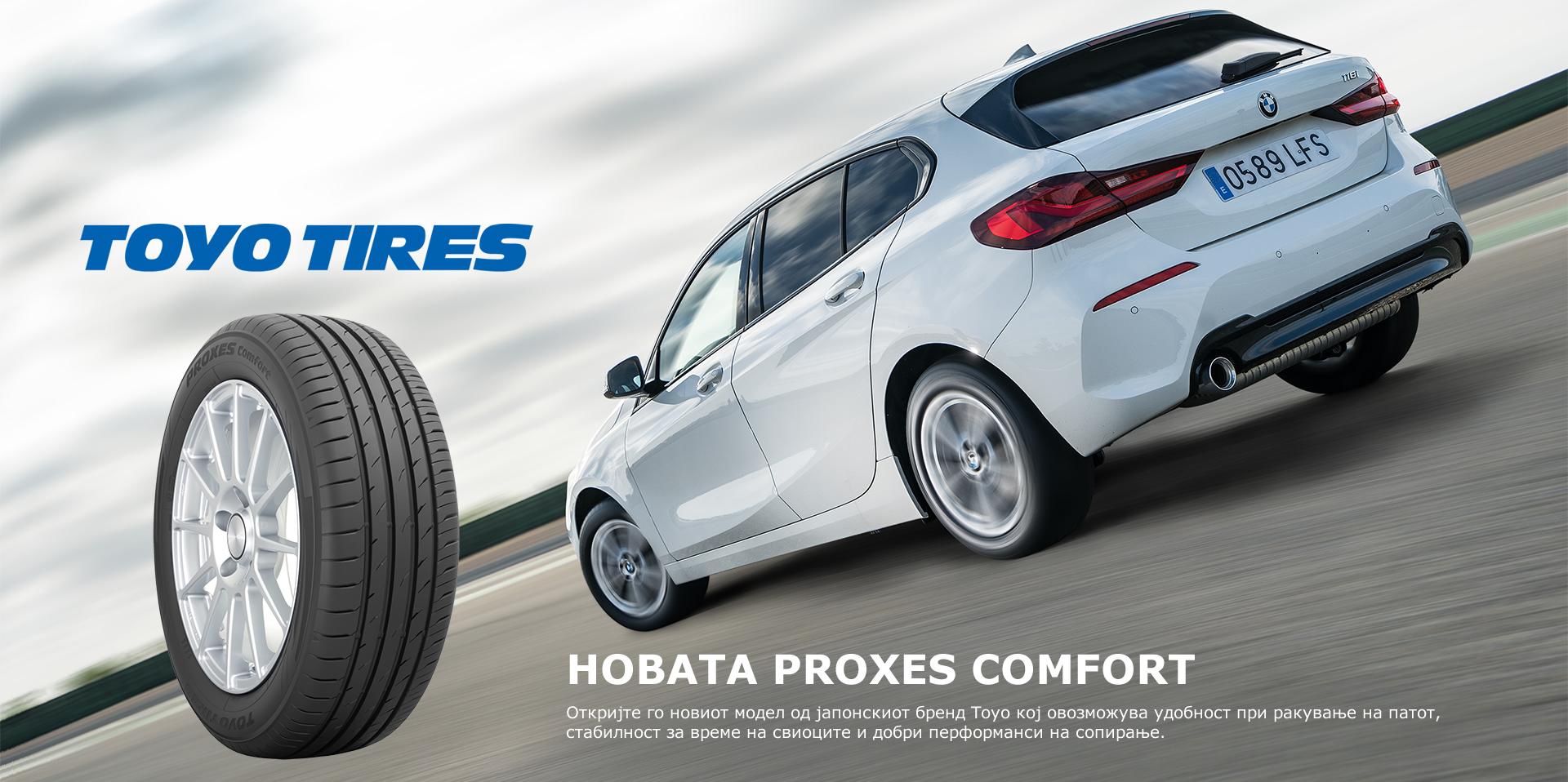 Proxes Comfort web banner MTC